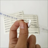Cheap Clear Round Stickers, Sheet Blank Label , Custom Clear Vinyl Stickers Printing Transparent Cosmetic Label wholesale