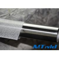 Buy cheap ASTM A249 TP347 / 347H ERW Stainless Steel Welded Tube For Boiler , 100% PMI from wholesalers