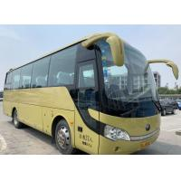 Cheap Commercial Used Yutong Buses 37 Seats 2010 Year Used Coach Bus 9 Mete Length wholesale