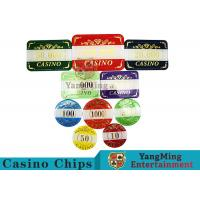 Cheap 760Pcs Alluminum Case Casino Poker Chip Set And With Bronzing wholesale