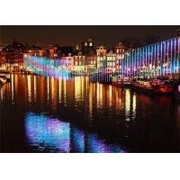 Buy cheap decorative OEM led light with different color in lakeside with long lifetime from wholesalers