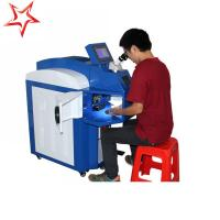 Cheap Small Deformation Jewelry Laser Welding Machine Ergonomic 400 W Laser Power wholesale