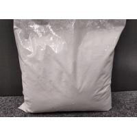 Buy cheap High Quality Powder Phytic acid Price CAS 83-86-3 for Food Anti Oxidant from wholesalers