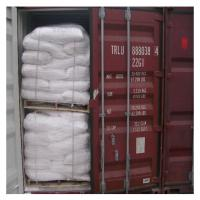 China Pearl Caustic soda  99%Min NaOH white flake Pearl sodium hydroxide caustic soda solid with low price on sale