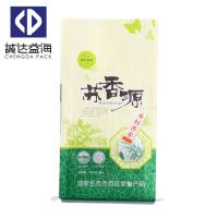 Cheap Custom Size Pp Woven Sack Bags Easy Open Durable 10kg - 50kg High Performance wholesale