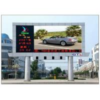 Cheap 100 Meters Viewing Distance Video Wall Displays Hire P5 Ultra Thin UV Proof wholesale