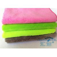 Washable Microfiber Cloths For Cleaning 30 x 30cm , Microfiber Face Cloths