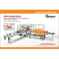 Cheap ONEPAPER 	Tissue Paper Packing Machine Opr-120g For CPP Film , PE Film , BOPP Film wholesale