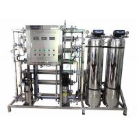 Cheap 500LPH Output Stainless Steel Reverse Osmosis Water System With Security Filter wholesale