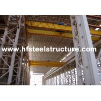 Prefabricated Industrial Steel Buildings For Agricultural And Farm Building Infrastructure