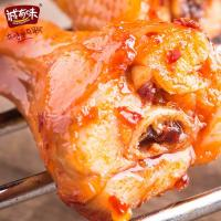 Cheap Cooked brine meat product chicken wing root product low fat snacks wholesale
