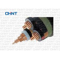 Cheap XLPE Insulated Low Smoke Zero Halogen Power Cable CU Conductor 12/20kV BS7835 wholesale