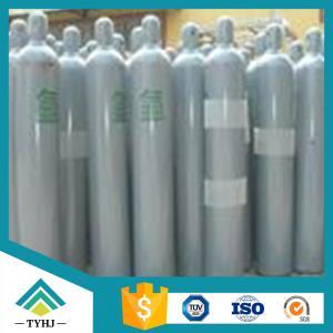 Cheap Hot Sale 99.999% High Purity Argon Gas Factory wholesale