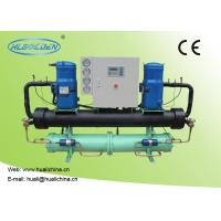 Cheap HUALI Heat exchanger open Water Cooled Water Chiller small SIZE wholesale