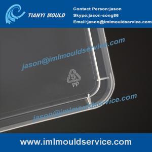 Cheap plastic cup lids molding, PP plastic cup lids molding, plastic cup lids molding products wholesale