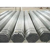 Cheap Cold Drawn P195TR1 / TR2 Welded Steel Tube , Round Seamless Stainless Steel Tubing wholesale