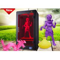Cheap Multifunction 3d home printer / rapid prototyping 3d printing wholesale