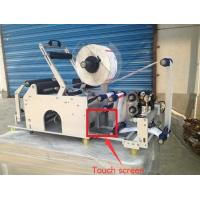 Cheap Semi Automatic Round Bottle Labeling Machine Sticker Tubes Wit hPLC And Touch Screen wholesale