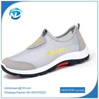 Cheap Good Quality Factory Price Wholesale Man Shoes Nice Design Breathable Lazy Shoes For Men wholesale