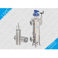 Cheap Rotary Industrial Water Filter , Self Cleaning Filter For Mother Liquor Filtration wholesale