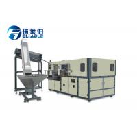 Buy cheap 6000BPH Electrical Supply Auto PET Bottle Blow Moulding Equipment / Machine from wholesalers