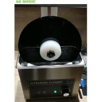 Cheap Portable Digital Ultrasonic Cleaner Lp Vinyl Record Stainless Steel 304 Material wholesale