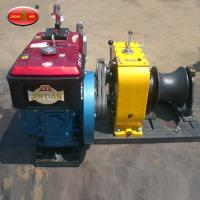Cheap Hot Selling 1 Ton Cable Powered Pulling Winch For Lifting equipment wholesale