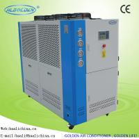 Cheap China Manufacture Industrial Air Cooled Water Chiller With CE Certificate Galvanized Sheet Shell wholesale