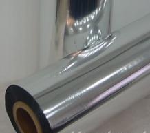 Cheap BOPET Metallized Film wholesale