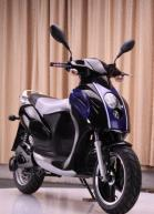 Cheap Electric Motorcycle/Scooter wholesale