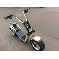Buy cheap Fashion Citycoco/ Harley scooter/ 2 wheels Electric Motorcycle with 1200W Motor from wholesalers