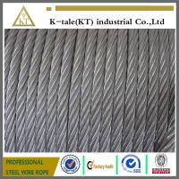 Cheap elevator steel wire rope 8x19s+FC wholesale