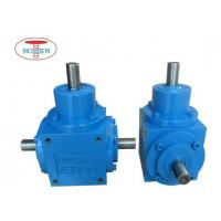Cheap Spiral Bevel Gear Reducer wholesale