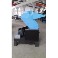Cheap High-quality And High-output pc series power plastic crusher wholesale