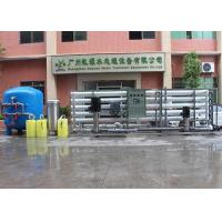 China Automatic RO Water Treatment Plant 50000L/H With Water Filters Cartridge Stainless Steel 316 on sale