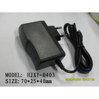 Cheap Battery charger (HJXY-0403) wholesale