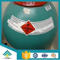 Cheap 2016 Speciality Gas Boron Trifluoride BF3 Gas in Gas Cylinder wholesale