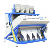 Cheap machines for sale VISION latest technology sorter machine rice cleaning machinery wholesale