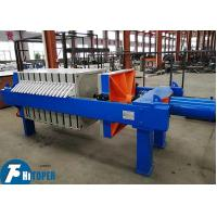 Cheap Carbon Separation Automatic Filter Press For Engine Used Base Oil Refinery Filter System wholesale