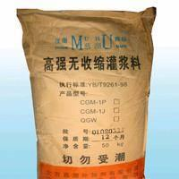 Cheap High-strength Non-shrink Grouting Material (CGM-R) wholesale
