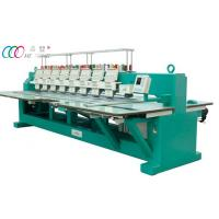 Cheap Flat Cloth / photo Mixed 8 Head 9 Needle Embroidery Machine support French / Turkish wholesale