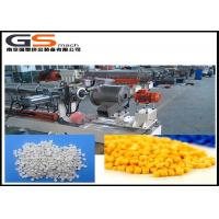 Cheap PP ABS Mixing Plastic Granulator Double Screw Extruder High Torque CE ISO9001 wholesale
