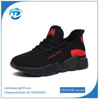 Cheap 2019 Women Casual Running Sneakers Breathable Athletic Sports Shoes wholesale
