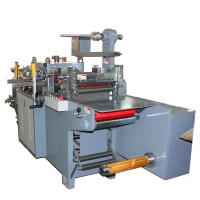 Cheap 320*300mm high speed PVC Sticker Film Die Cutting Machine With Sheeting Function wholesale