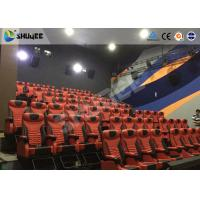 Red Dynamic sitting 4D Movie Theater  , Intellectualized Control , Momentum With Electric