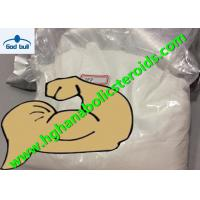 Cheap Injection Hormone Testosterone Anabolic Steroid / Testosterone Undecylate 5949-44-0 wholesale