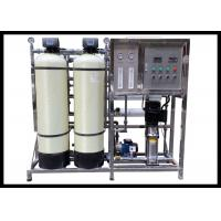 Cheap Fiber Glass Pre - Treatment Filter Reverse Osmosis Water Purification Machine 1T/H With Automatic Control wholesale