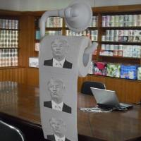 Cheap Trump toilet paper 2ply 3ply custom printed toilet paper china supplier wholesale