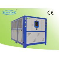 Cheap Scroll Type Industrial Water Chiller / Ac Chiller 5HP With Water Tank And Pump wholesale