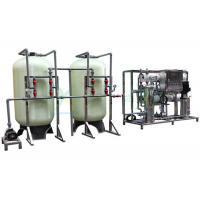 Cheap 3TPH RO Water Treatment System Industrial Reverse Osmosis Plant wholesale